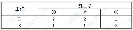 案例五-2.png