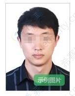教师资格证报名照片示例.jpg