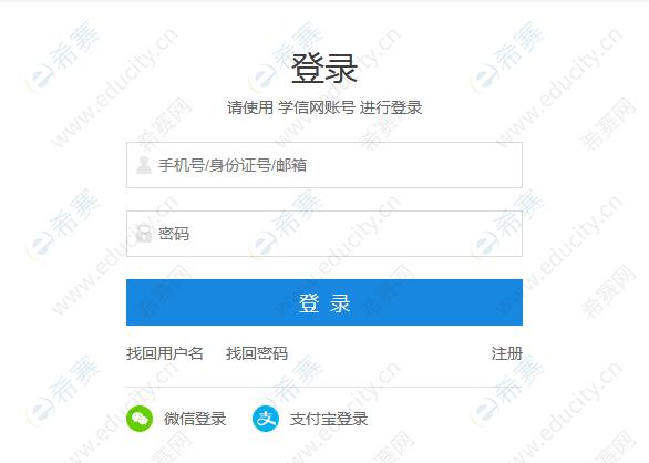 研招网报名.png