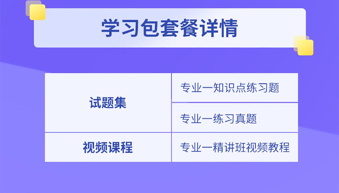 西药师课程详情页(3)_04.jpg
