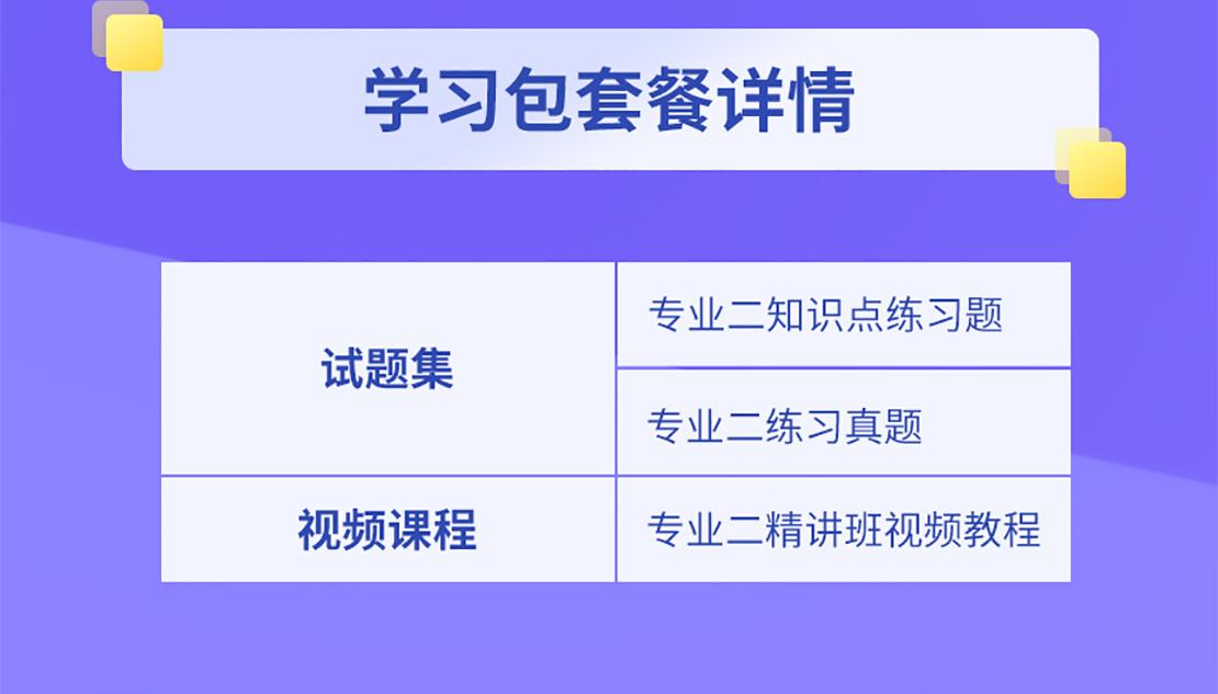 西药师课程详情页(4)_04.jpg